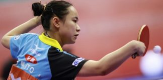 Mima Ito of Japan
