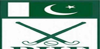 Pakistan Hockey Federation