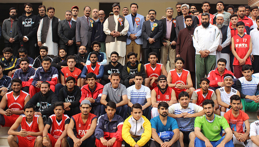 2nd Shuja Khanzada Shaheed Basketball Gold Cup