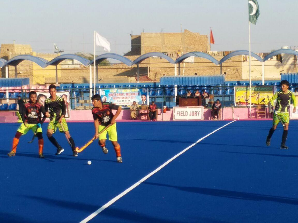 Under 16 Schools Hockey - Day 2: Islamabad, Punjab Blues & KPK Greens Victorious