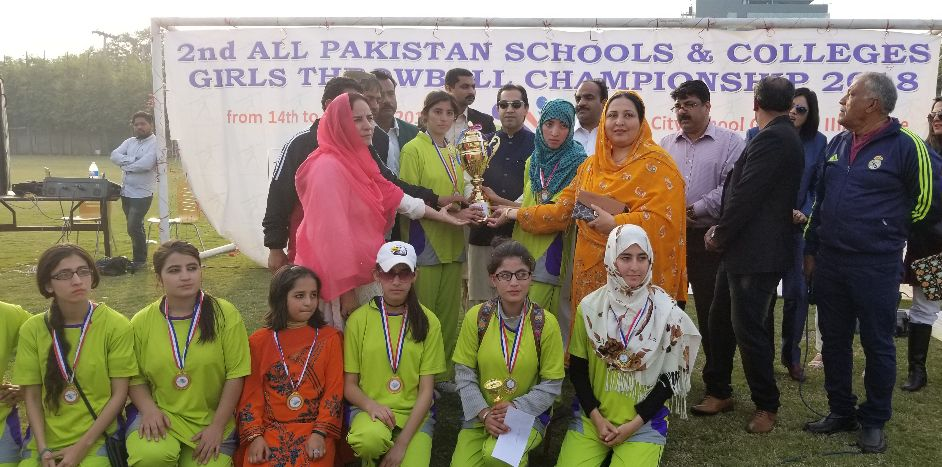2nd National Schools & Colleges Girls Throwball C'ship 2018