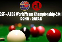 QATAR: Both teams of Pakistan have qualified for the Pre-quarter round.