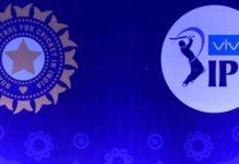 Indian Cricket Media