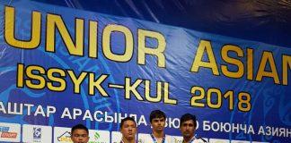 Asian Judo Cup Cadet