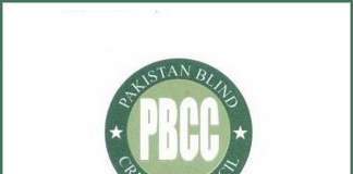 Blind Cricket Pakistan