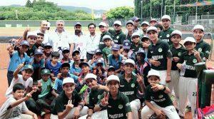 Asian Baseball Championship