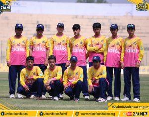Zalmi Madrasa Cricket League Zalmi Madrasa Cricket League