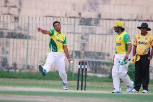 Pakistan Azadi Cup 2018