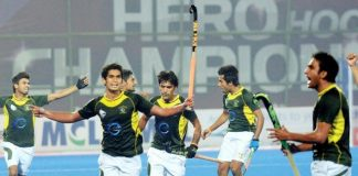 Hockey Champions Trophy 2014