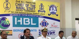 All Pakistan Hockey Tournament