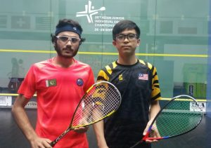 Junior Individual Squash Championship