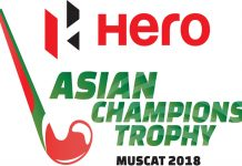 Asian Champions Trophy 2018