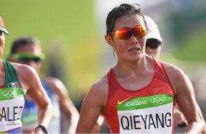 IAAF Race Walking Challenge 1