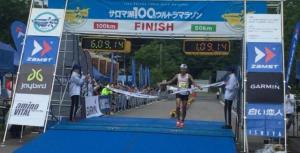 IAAF Records