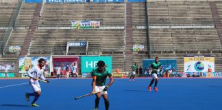 All Pakistan Hockey Tournament