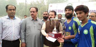 Blind Cricket Premiere League
