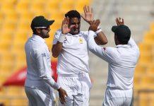 Pakistan Vs New Zealand