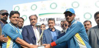 3rd Pakistan Blind Cricket Super League 2018