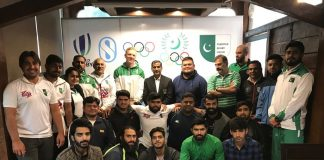 Pakistan Rugby