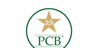 Pakistan Cricket Board Archives Allsportspk
