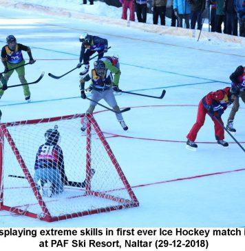 Pakistan First Ever Ice Hockey Match