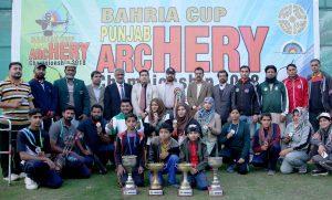 Punjab Archery Championship 2018