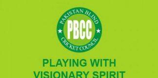 Pakistan Blind Cricket Super League 2018- Photo: File