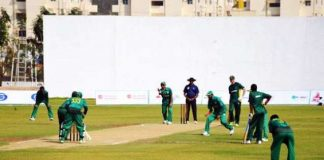 Pakistan Blind Cricket Super League 2018
