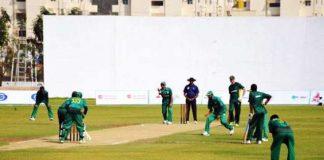PakistanBlind Cricket Super League2018
