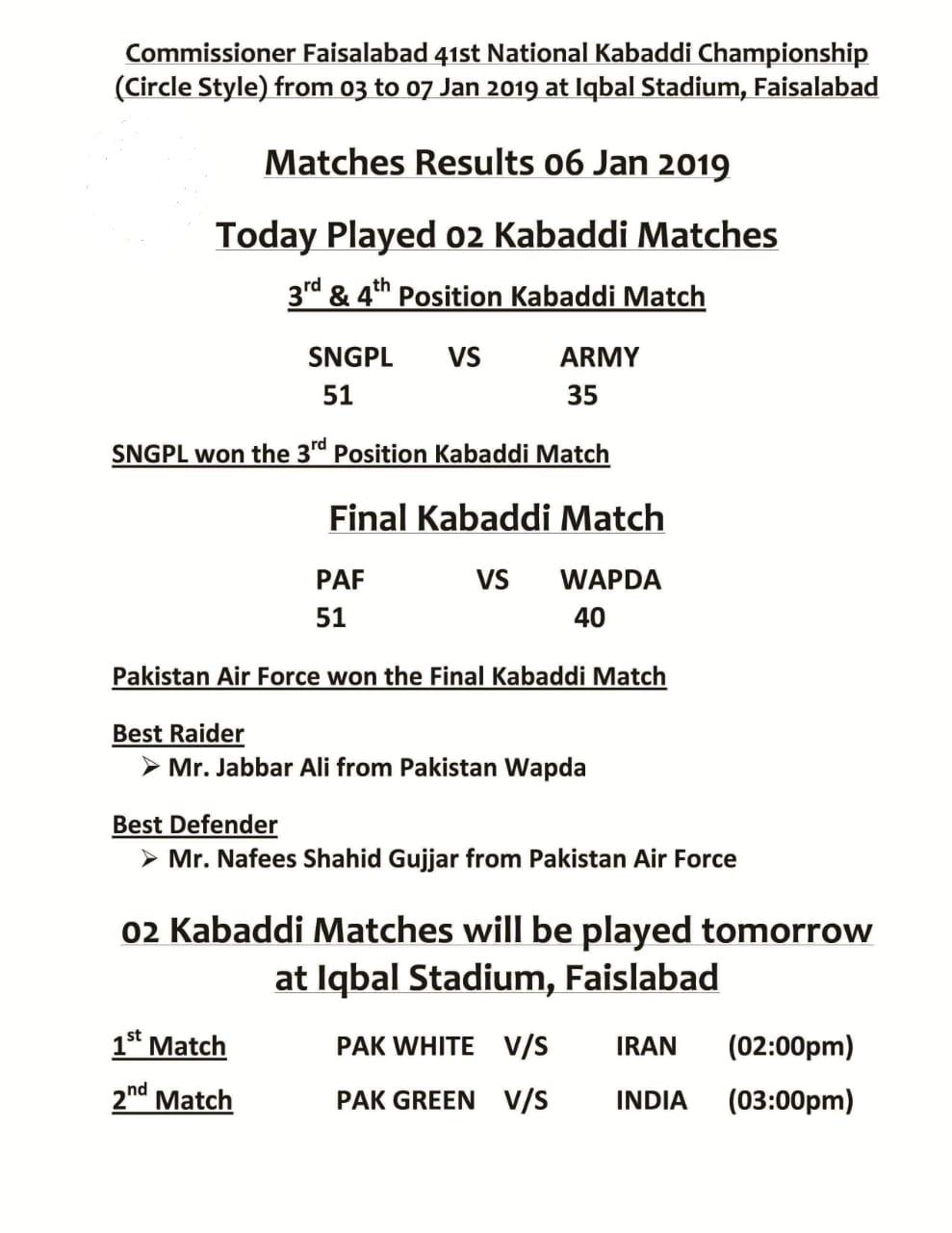 National Kabbadi Championship 2019