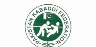Pakistan Kabaddi 2019
