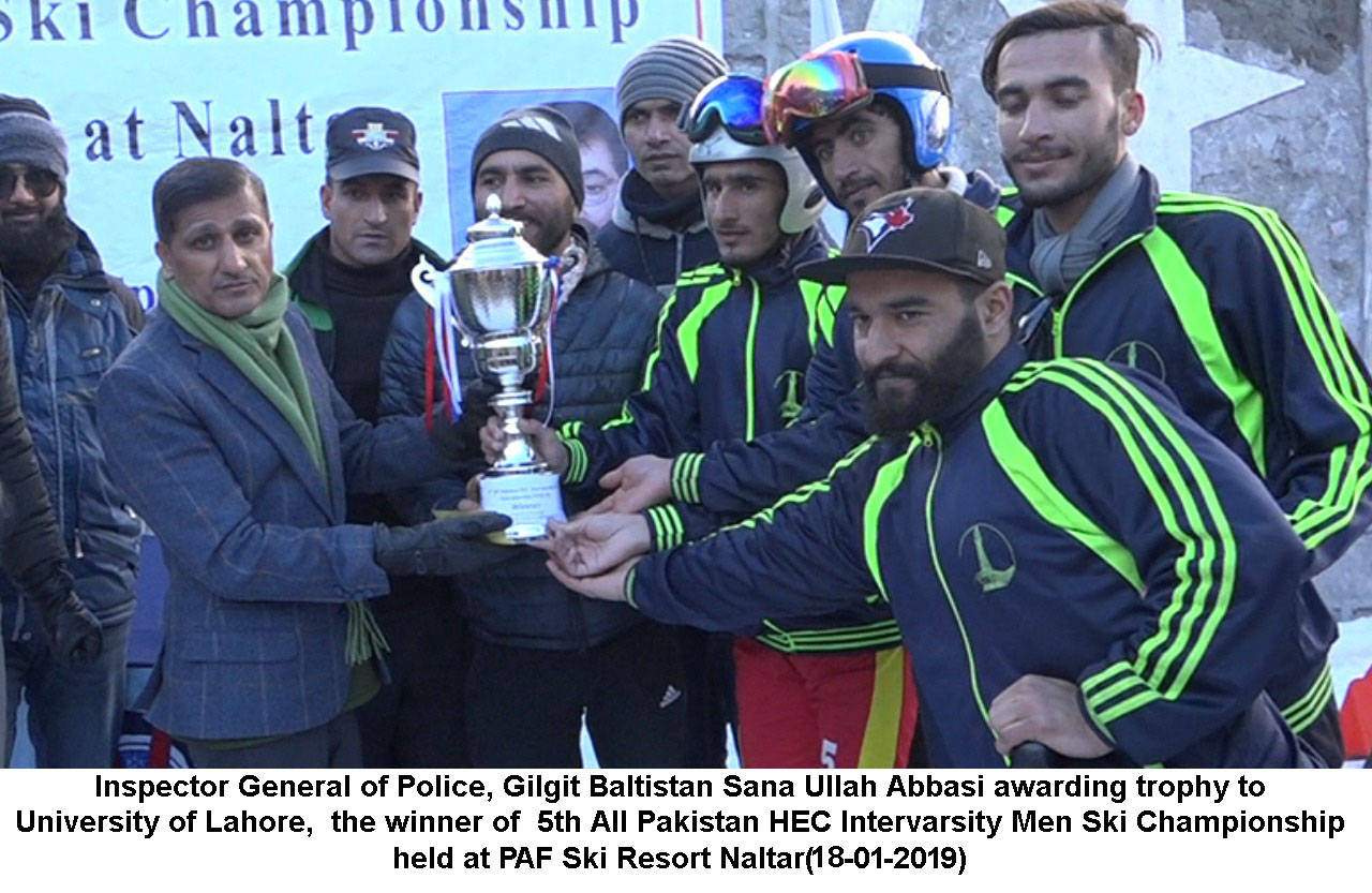5TH ALL PAKISTAN HEC INTERVARSITY MEN SKI CHAMPIONSHIP