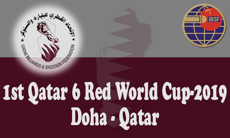 Qatar 6 Red World Cup 2019