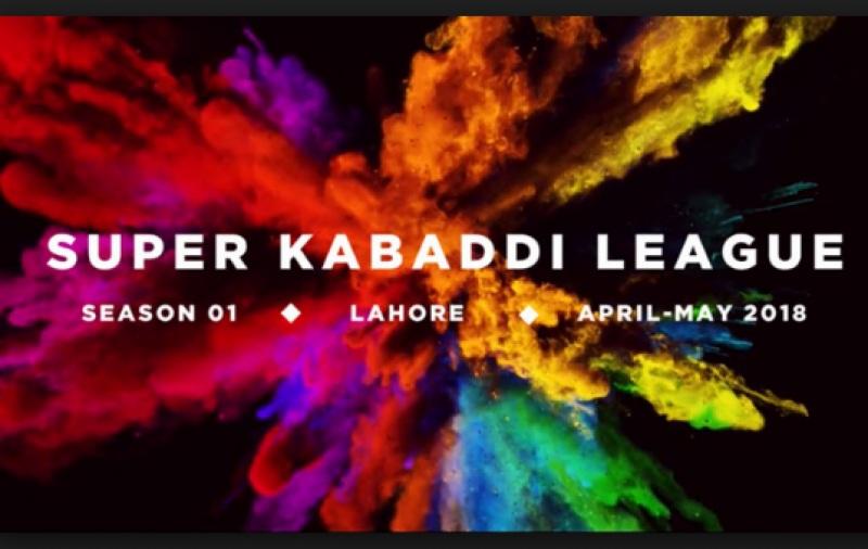 Pakistan kabbadi