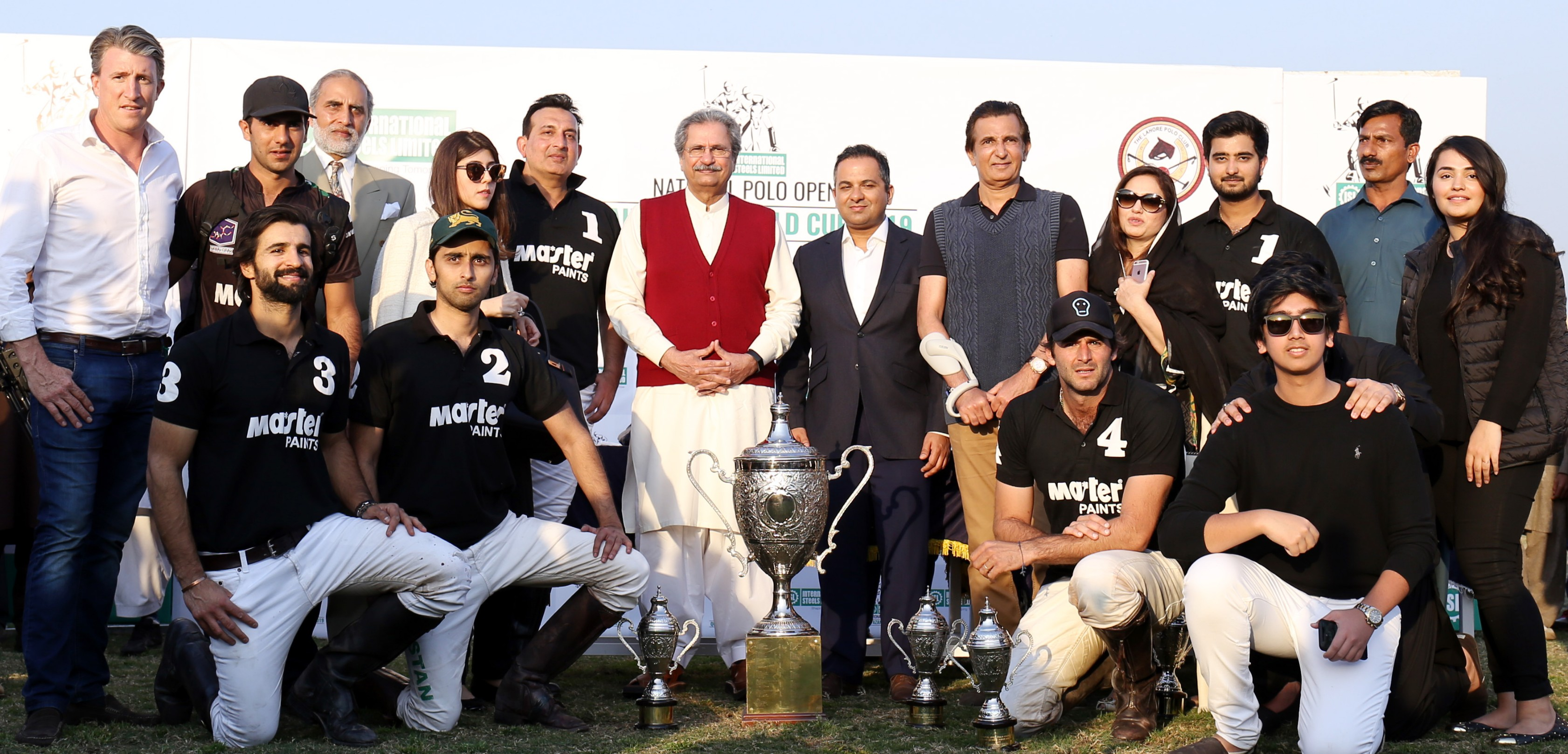 Quaid-e-Azam Gold Cup '19