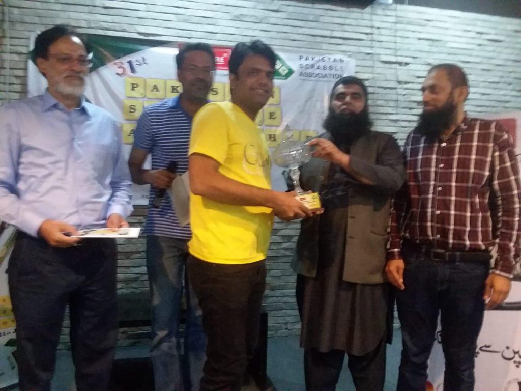 31st Masters Pakistan Scrabble C'ship '19: Hasham Hadi National