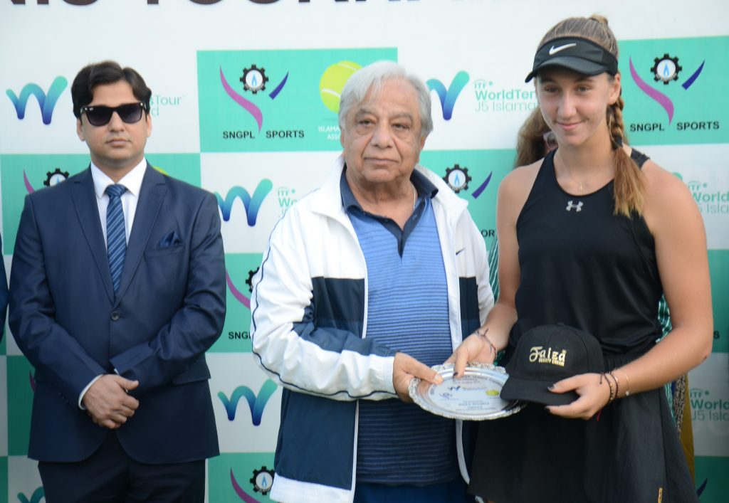 ITF Pakistan Junior Tennis C'ship 2019