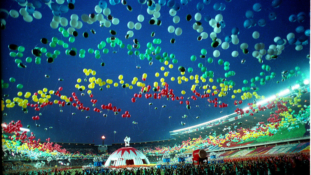 This image has an empty alt attribute; its file name is Asian-Games-Beijing-2.png